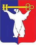 Официальный сайт города Норильска